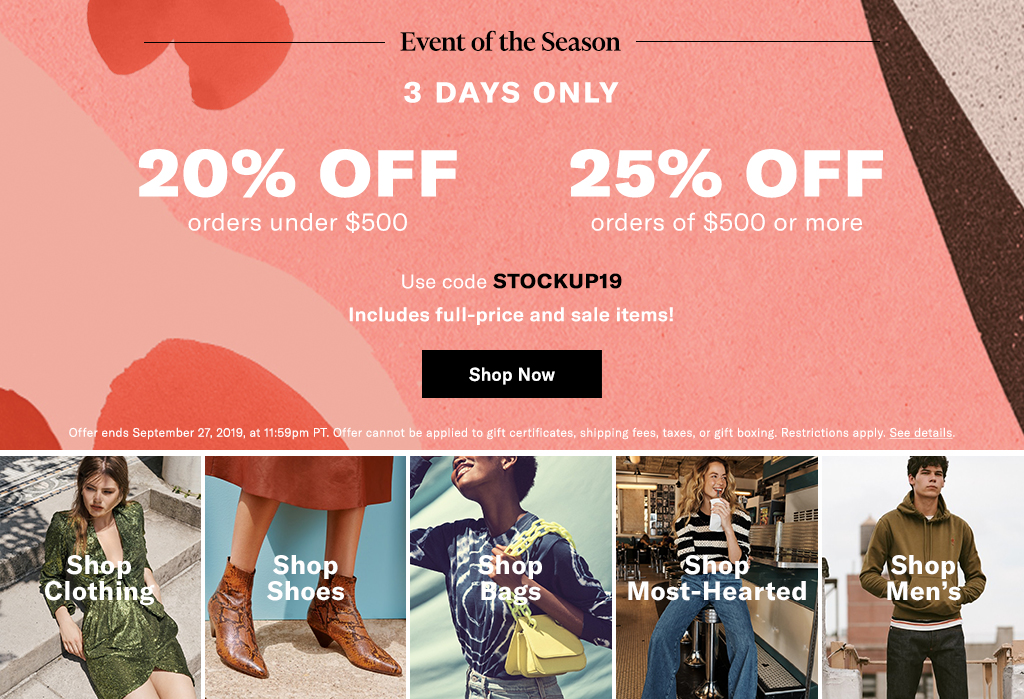 shopbop end of the season sale